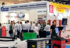 Exhibition AutoTechService-2018